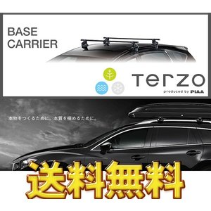 TERZOルーフキャリア取付3点セット EF14BL,EB1,EH401  アクアNHP1#|partsking
