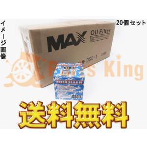 オイルフィルター トヨタ用 90915-03001 90915-10001 90915-10003 20個セット 送料無料 partsking
