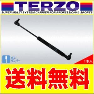 PIAA TERZO ガスダンパー 50N (1本) TP3006 送料無料 partsking