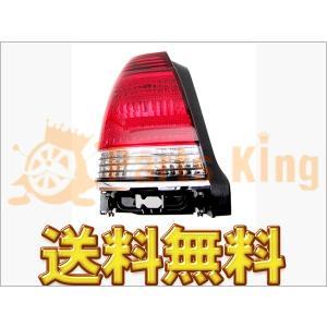 クラウン コンフォート テールランプユニット 左側 YXS10、TSS10、GBS12、GXS12 送料無料|partsking