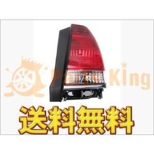 クラウン コンフォート テールランプユニット 右側 TSS10 送料無料|partsking