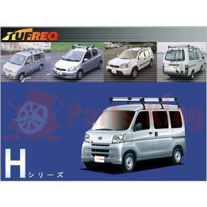 タフレックルーフキャリアHH236C サンバーバン S321B,S331B代引不可/個人宅は送料必要(170〜180サイズ)|partsking