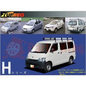 ルーフキャリア タフレック ライトエースバン S402M 標準ルーフ Hシリーズ HL44代引不可/個人宅は送料必要(180〜200サイズ) 30kg以内|partsking