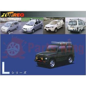 ルーフキャリア タフレック ジムニー SJ30 JA11V JA12V Lシリーズ L255(〜16...