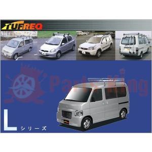 タフレックルーフキャリア バモスホビオ HM3,HM4,HJ1,HJ2 L276(〜160サイズ)代引不可/個人宅は送料必要|partsking