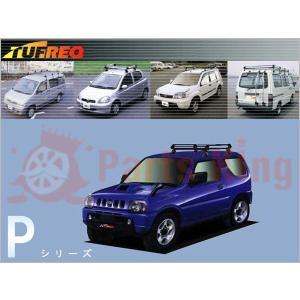 ルーフキャリアタフレック PE22D1 (〜160サイズ) ジムニー JB23W 代引不可/個人宅は送料必要|partsking