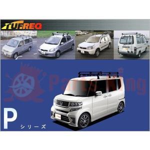 ルーフキャリア タフレック PF234F (〜160サイズ) N-BOX JF1,JF2 代引不可/個人宅は送料必要|partsking