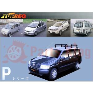 ルーフキャリア タフレック プロボックス NLP51V NCP58G NCP59G  Pシリーズ PF431D(180〜200サイズ)代引不可/個人宅は送料必要 30kg以内|partsking