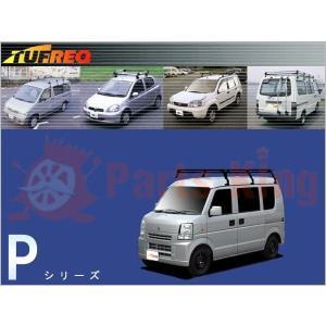 タフレックルーフキャリア PH236C(〜160サイズ) エブリィ DA64V,DA64W 代引不可/個人宅は送料必要|partsking