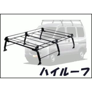 タフレックルーフキャリア PH236C(〜160サイズ) ハイゼットカーゴ S320V,S321V,S330V,S331V代引不可/個人宅は送料必要|partsking