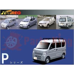 ルーフキャリア タフレック NV100クリッパー DR17V  Pシリーズ PH437A(180〜200サイズ) 代引不可/個人宅は送料必要 30kg以内|partsking