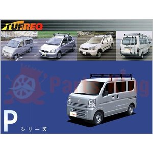 (タフレック) (個人名は配達不可/代引決済不可) ルーフラック/ スチール製 自動車/ 品番:PF442A キャリア <日産 NV200バネット専用> TUFREQ