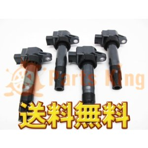 イグニッションコイル 4本 ウイングロード WFY11 partsking