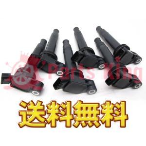 イグニッションコイル 6本 スカイライン NV35 partsking