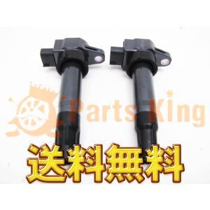 イグニッションコイル U12C03-COIL 2本 ランサー CP9A partsking