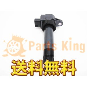 日立 イグニッションコイル U12D01-COIL 1本 タント・カスタム L375S L385S|partsking