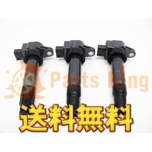 イグニッションコイル 3本 エブリィ DA64V|partsking