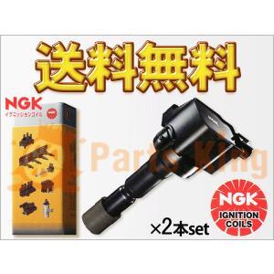 NGKイグニッションコイル パジェロミニ H58A 2本 NGK品番:U4032|partsking