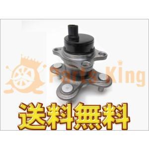ラクティス NCP100、SCP100 リア ハブベアリング partsking