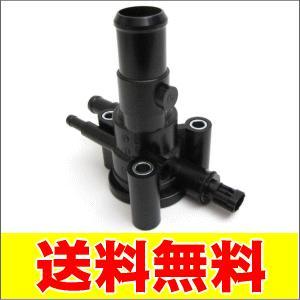 インレット一体型サーモスタット WH-SB-88 パレット MK21S TA|partsking