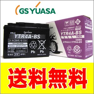 GSユアサ バイク用バッテリー YTR4A-BS ホンダ モンキー 送料無料|partsking