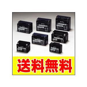 GSユアサバイク用バッテリー YTX20L-BS ハーレーダビッドソン FXSTシリーズ 送料無料|partsking