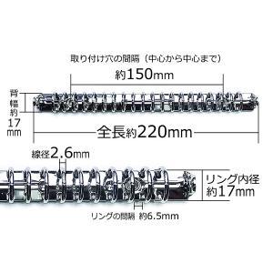 A5手帳ノート20穴リング171mmバインダー金具A5-20-17R-17SR|partslabo|04