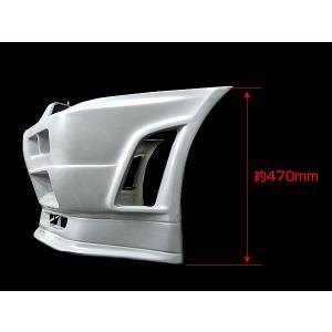スカイライン ER34 エアロセット H10/5〜H12/8/28 H12/8/30〜H14/8 H10/5〜H14/8 FRP 未塗装 社外品 SKYLINE 日産 ニッサン NISSAN|partsland-ys|03