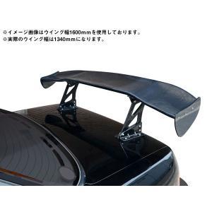 ■期間限定特価!【汎用】 GTウイング 1340mm カーボン◆激安新品エアロパーツ!|partsland-ys