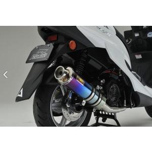 リアライズマフラー22レーシングチタンシグナスX SR4型EBJ-SEA5J|partsline24