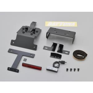 79404 デイトナ フェンダーレスキット Ninja400 ニンジャ400|partsline24
