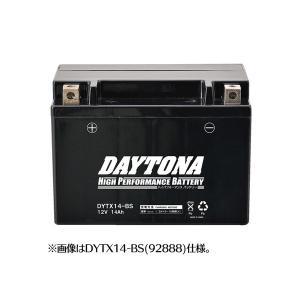 92890 デイトナ NanoGELハイパフォーマンスバッテリーDYTX14HL-BS|partsline24
