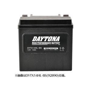 92890 デイトナ NanoGELハイパフォーマンスバッテリーDYTX14HL-BS|partsline24|02