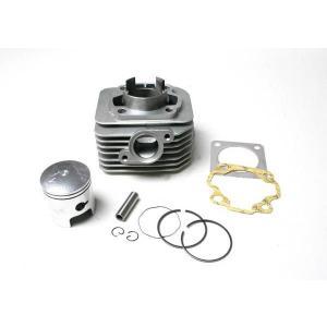 ボアアップキット CY-021 55mm 109.2cc アドレスV100 CE11A CE13A|partsline24