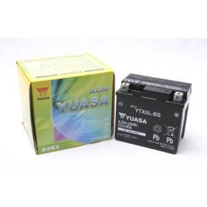 台湾ユアサバッテリー YTX5L-BS ライブDio スペイシー100 リード partsline24