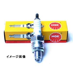 【メール便送料無料・代引不可】NGKプラグ  B9ES/NCX50 NS125R MTX200R NS125R partsline24
