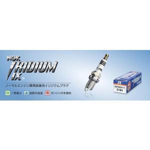 【メール便送料無料・代引不可】NGK イリジウムプラグBPR6HIX/ジョグ メイト YB50 partsline24