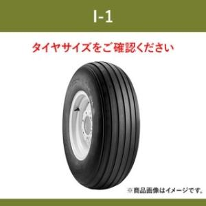 BKT トラクター 農業用・農耕用 バイアス/インプルメントタイヤ(チューブタイプ) I-1 9.5L-14SL PR8 1本 パーツマン partsman