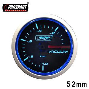 車 バキューム計 メーター 52パイ 2インチ PROSPORT プロスポーツ カスタム パーツ|partsmax