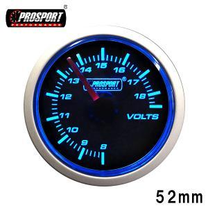 車 電圧計 メーター 52パイ 2インチ PROSPORT プロスポーツ ワーニング機能付 カスタム パーツ|partsmax