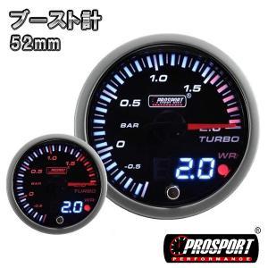 車 ブースト計 メーター 52パイ 2インチ PROSPORT プロスポーツ デジタル アナログ同時表示 ワーニング機能付 カスタム パーツ|partsmax