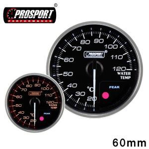 車 水温計 メーター 60パイ PROSPORT プロスポーツ  PK ワーニング機能付 カスタム パーツ|partsmax