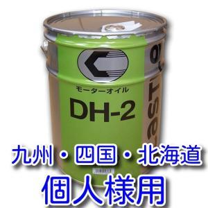 ★配送中にオイル缶が凹みます★ご理解頂ける方のみお買い上げ頂きます様、お願い申し上げます(中のオイル...