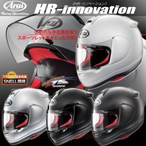 Arai HR-innovation(イノベーション) フルフェイスヘルメット partsonline