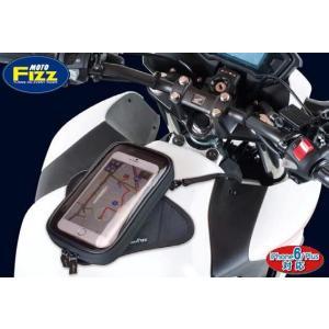 TANAX スマホポケットクイックL スマートフォンケース(MFK-210)|partsonline