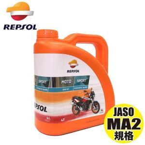 REPSOL(レプソル) 4サイクルエンジンオイル (MOTO SPORT 4T 10W40) 4リットル 4L(数量限定) partsonline