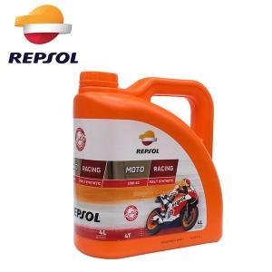 REPSOL(レプソル) 4サイクルエンジンオイル (MOTO RACING 4T 10W40) 4リットル (数量限定)|partsonline