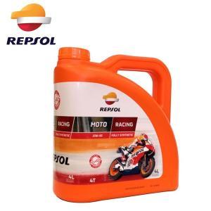 REPSOL(レプソル) 4サイクルエンジンオイル (MOTO RACING 4T 10W50) 4リットル 4L(数量限定) partsonline