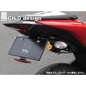 YZF-R25 GILD design(ギルドデザイン) フェンダーレスキット(71501) partsonline