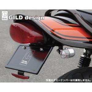 ZEPHYR1100 GILD design(ギルドデザイン) フェンダーレスキット(71503) partsonline